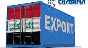صادرات طعم دهنده به عراق
