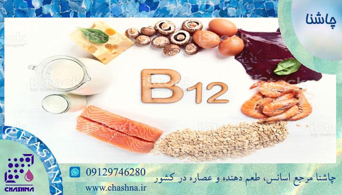 فروش ویتامین B12