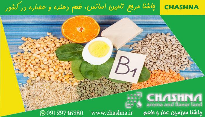 فروش ویتامین B1