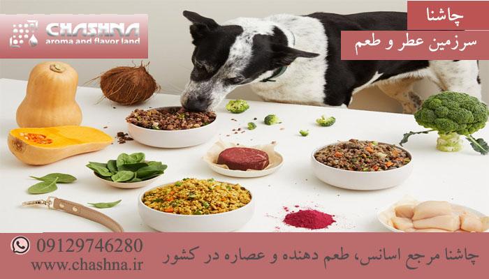 فروش عمده طعم دهنده غذای حیوانات خانگی
